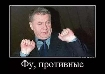 http://sd.uploads.ru/t/WGAtC.jpg