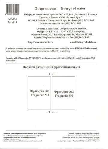 http://sd.uploads.ru/t/WIm05.jpg