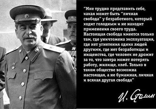 http://sd.uploads.ru/t/WNf4C.jpg