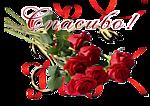 http://sd.uploads.ru/t/WNszT.png