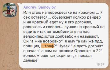 http://sd.uploads.ru/t/WPEQ0.png