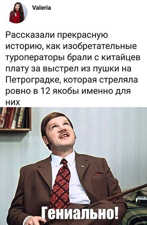 http://sd.uploads.ru/t/WQ7Ta.jpg