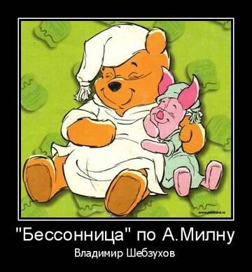 http://sd.uploads.ru/t/WSKY0.jpg