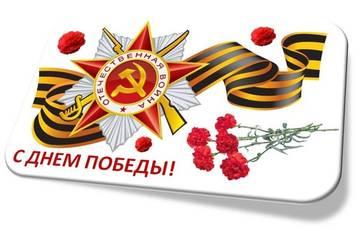 http://sd.uploads.ru/t/WTCtV.jpg