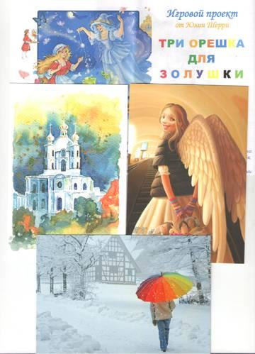 http://sd.uploads.ru/t/WZqLX.jpg