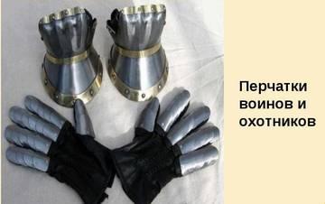 http://sd.uploads.ru/t/WernP.jpg