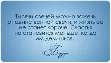 http://sd.uploads.ru/t/WfP3E.jpg