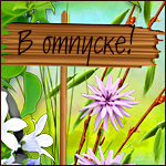 http://sd.uploads.ru/t/Wgnaj.png
