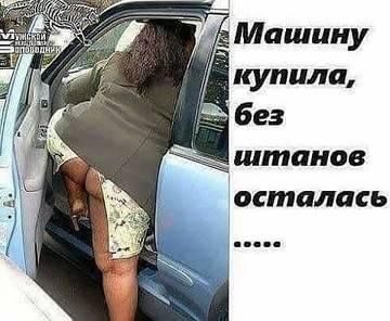 http://sd.uploads.ru/t/WhXg9.jpg