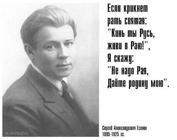 http://sd.uploads.ru/t/WjEXx.jpg
