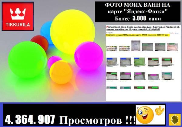 http://sd.uploads.ru/t/WkFPc.jpg