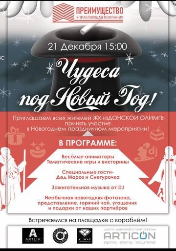 http://sd.uploads.ru/t/WlbpR.jpg