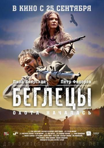 http://sd.uploads.ru/t/WmrXe.jpg