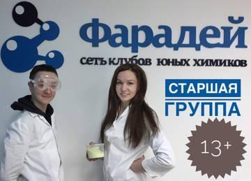http://sd.uploads.ru/t/WoRz7.jpg