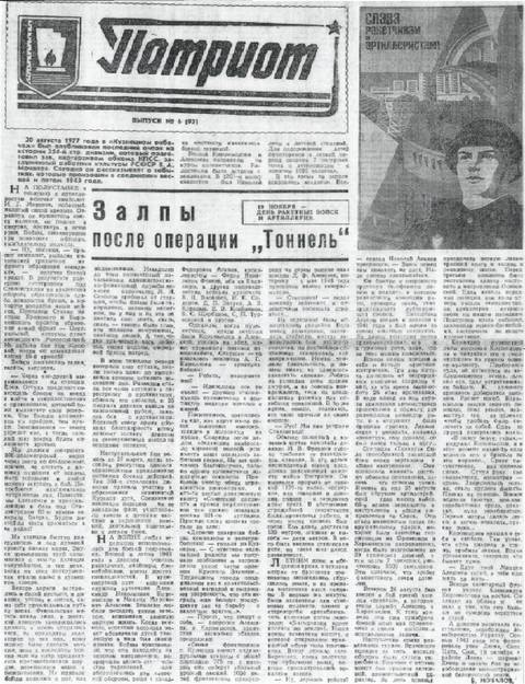 http://sd.uploads.ru/t/Wpami.jpg