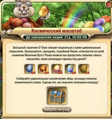 http://sd.uploads.ru/t/WrmyE.jpg
