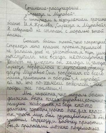 http://sd.uploads.ru/t/WwcfD.jpg