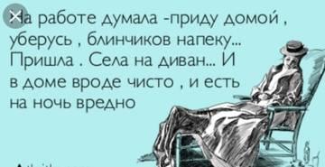 http://sd.uploads.ru/t/WxiVD.jpg