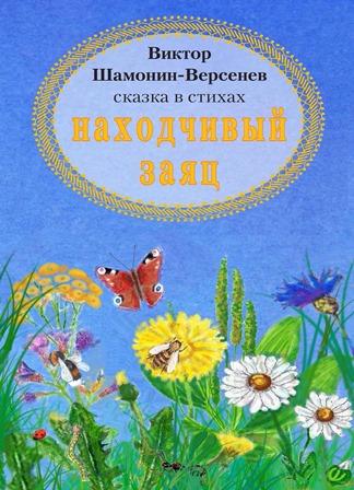 http://sd.uploads.ru/t/Wzqb7.jpg