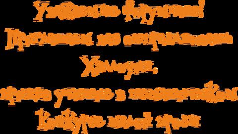 http://sd.uploads.ru/t/X0bU5.png