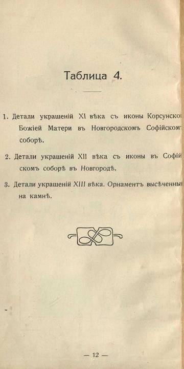http://sd.uploads.ru/t/X1Kez.jpg