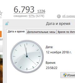 http://sd.uploads.ru/t/X2yiW.png