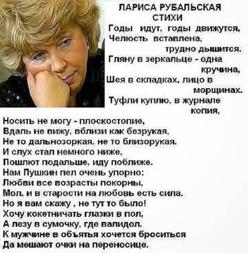 http://sd.uploads.ru/t/X31Ua.jpg
