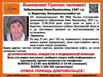 http://sd.uploads.ru/t/X658K.jpg