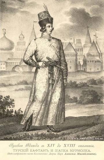 Альтист Данилов.