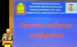 http://sd.uploads.ru/t/X9fhR.jpg