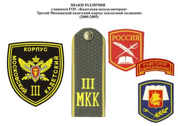 http://sd.uploads.ru/t/XB8J6.jpg