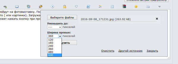 http://sd.uploads.ru/t/XDASf.jpg