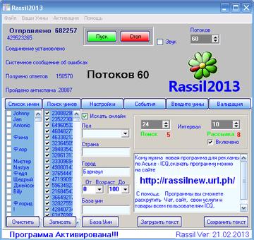 http://sd.uploads.ru/t/XDEx5.png