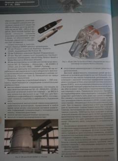 http://sd.uploads.ru/t/XDZ5j.jpg