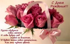 http://sd.uploads.ru/t/XEpjw.jpg