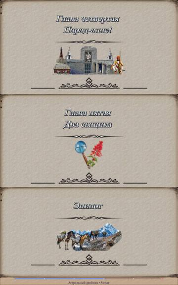 http://sd.uploads.ru/t/XI8WV.jpg