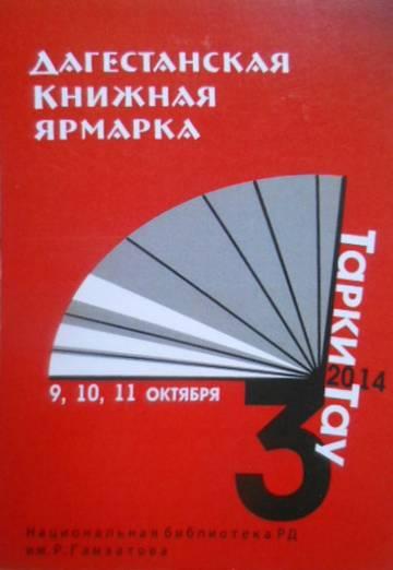 http://sd.uploads.ru/t/XKalD.jpg