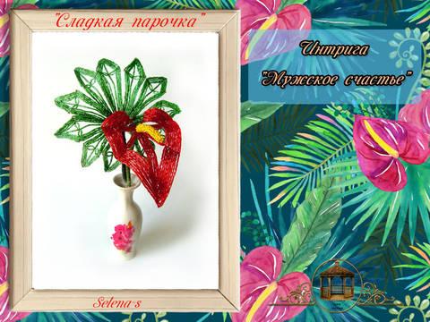 http://sd.uploads.ru/t/XMHbC.jpg