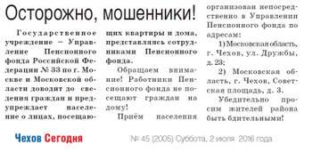 http://sd.uploads.ru/t/XOqUV.jpg