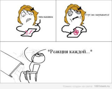 http://sd.uploads.ru/t/XQmxA.jpg