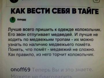 http://sd.uploads.ru/t/XRKcQ.jpg