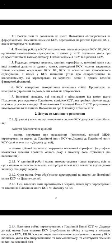 http://sd.uploads.ru/t/XbAM4.jpg