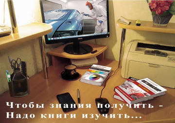 http://sd.uploads.ru/t/XbefI.jpg
