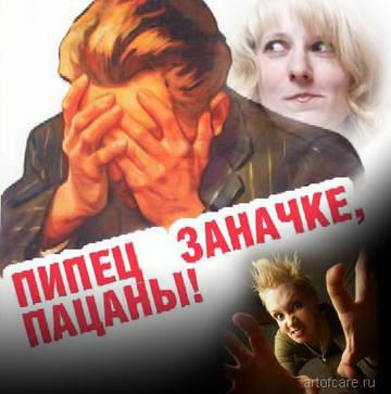 http://sd.uploads.ru/t/XcnWk.jpg