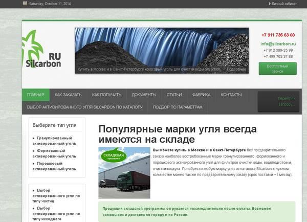 http://sd.uploads.ru/t/XcxIb.jpg