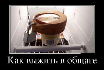 http://sd.uploads.ru/t/XjGho.png