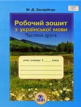 http://sd.uploads.ru/t/XkCMt.jpg