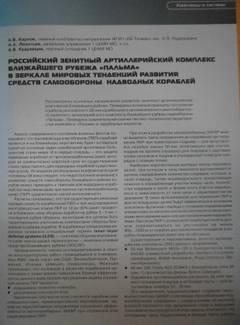 http://sd.uploads.ru/t/Xn4dD.jpg