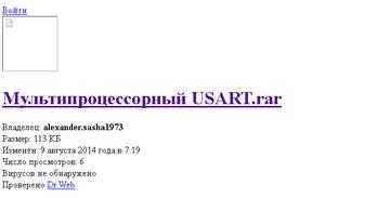 http://sd.uploads.ru/t/XourA.jpg