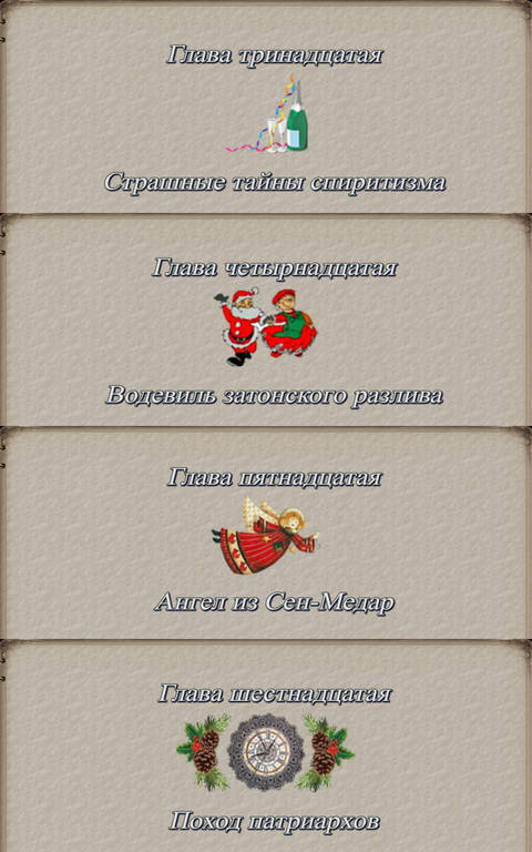 http://sd.uploads.ru/t/Xp3kL.jpg